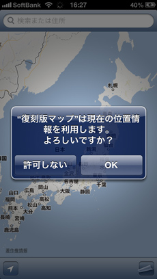 app_navi_classic_map_1.jpg