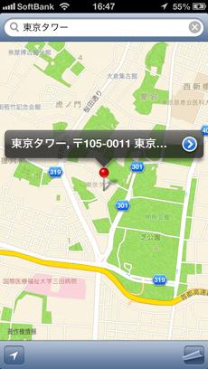 app_navi_classic_map_4.jpg