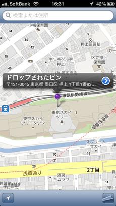 app_navi_classic_map_6.jpg