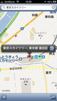app_navi_classic_map_7.jpg