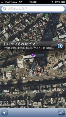app_navi_classic_map_8.jpg