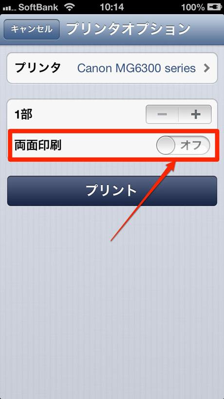 app_navi_deca_map_12.jpg