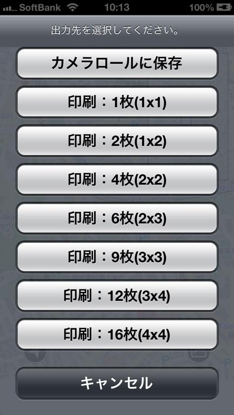 app_navi_deca_map_6.jpg