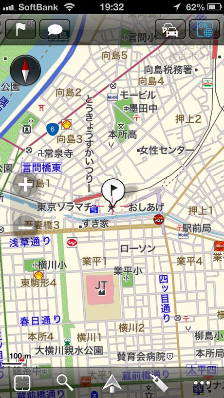 app_navi_mapfan_plus_3.jpg