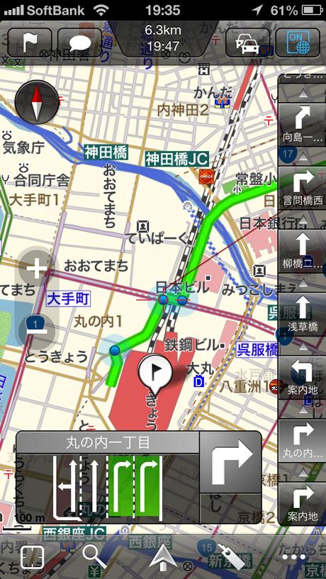 app_navi_mapfan_plus_5.jpg