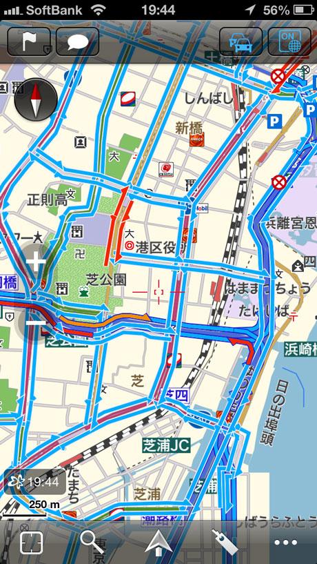 app_navi_mapfan_plus_9.jpg
