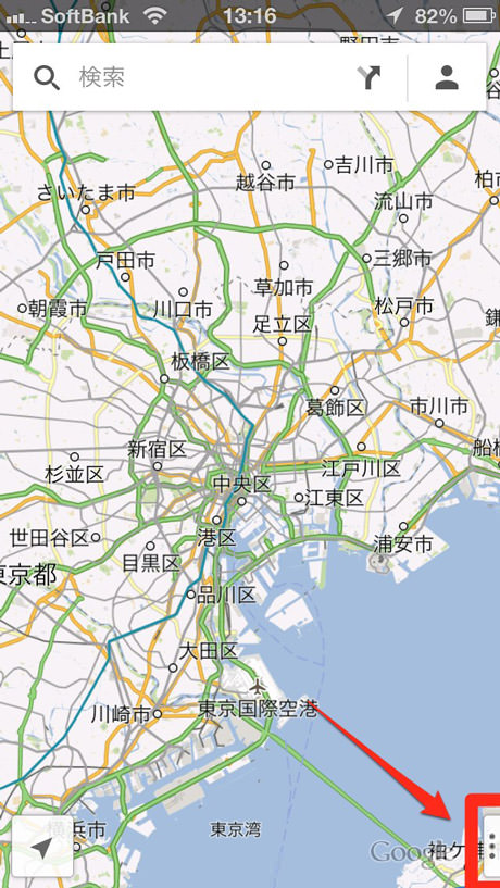 app_navi_new_google_map_3.jpg