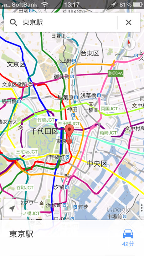 app_navi_new_google_map_5.jpg