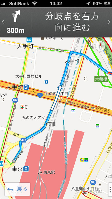 app_navi_new_google_map_7.jpg