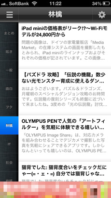 app_news_news_storm_5.jpg