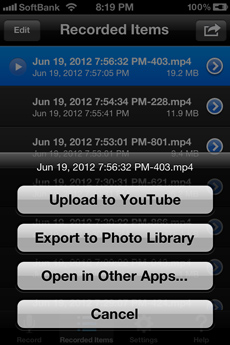 app_photo_display_recorder_8.jpg