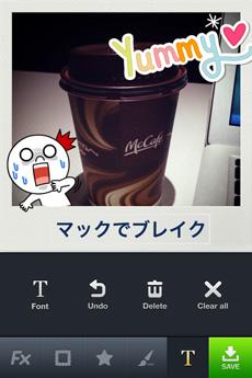 app_photo_line_camera_5.jpg
