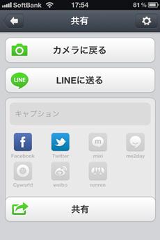 app_photo_line_camera_8.jpg