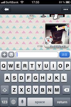 app_photo_line_camera_9.jpg