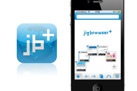 app_prod_jigbrowser_0.jpg