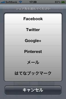 app_prod_jigbrowser_8.jpg