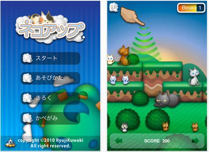app_sale_2011-03-27.jpg
