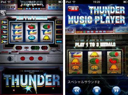 app_sale_2011-04-07.jpg