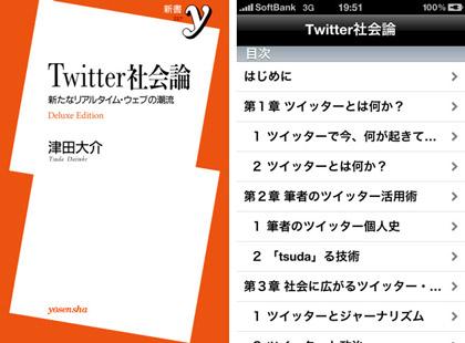 app_sale_2011-04-16.jpg