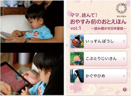app_sale_2011-04-28.jpg