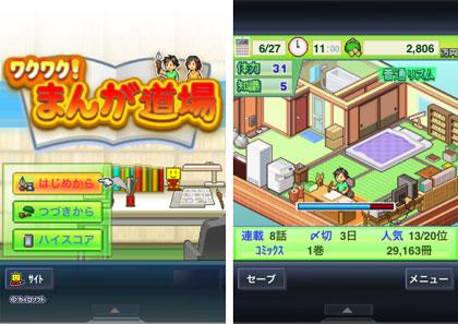 app_sale_2011-04-29.jpg
