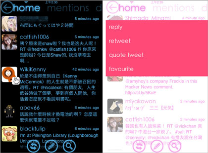 app_sale_2011-05-15.jpg