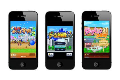 app_sale_2011-06-05.jpg