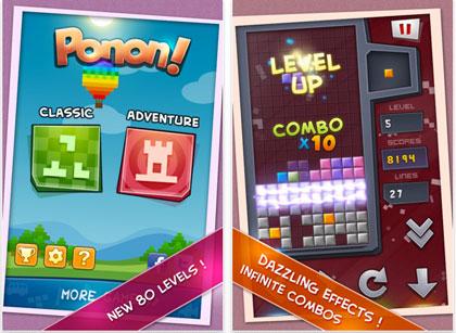 app_sale_2011-07-02.jpg