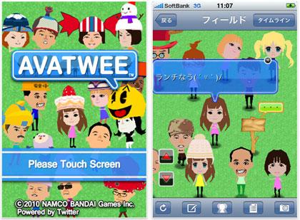 app_sale_2011-07-05.jpg