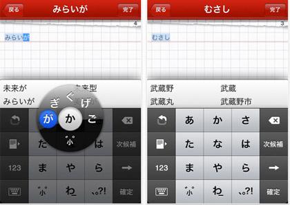 app_sale_2011-07-09.jpg