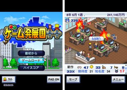 app_sale_2011-08-01.jpg