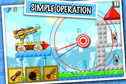 app_sale_2011-10-19a.jpg