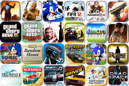 app_sale_2011-12-24.jpg