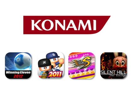 app_sale_2011-12-28.jpg