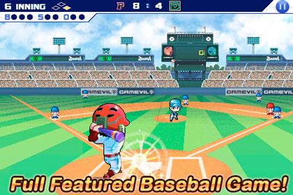 app_sale_2011-30-31.jpg