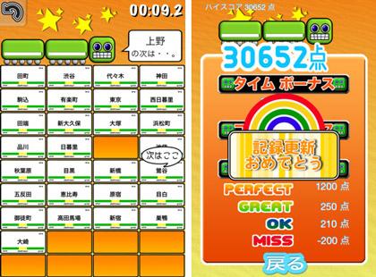 app_sale_2012-01-04.jpg