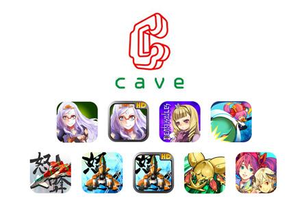 app_sale_2012_08_11.jpg