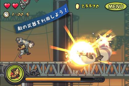 app_sale_2012_09_02.jpg