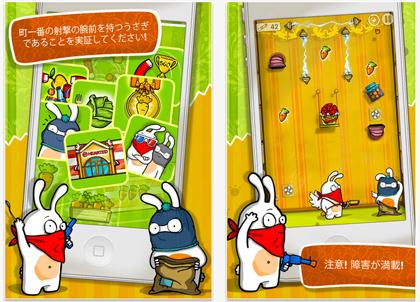 app_sale_2012_09_06.jpg