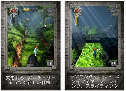 app_sale_2012_09_07.jpg