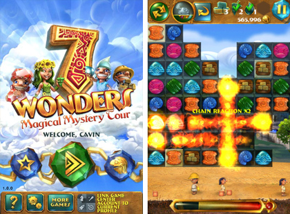 app_sale_2012_09_22.jpg