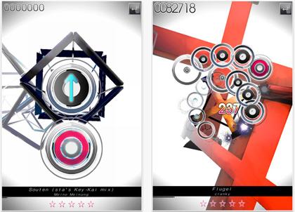 app_sale_2012_09_26.jpg