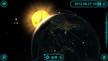 app_sale_2012_10_12.jpg