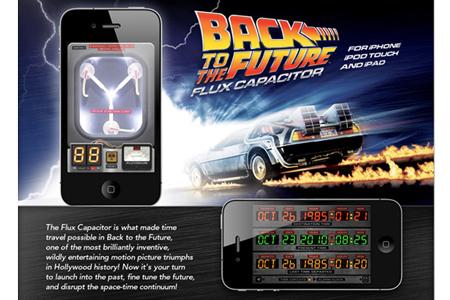 app_sale_2012_10_22.jpg