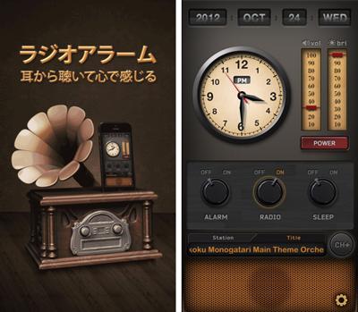 app_sale_2012_10_24.jpg