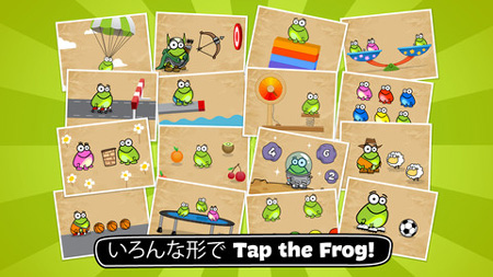 app_sale_2012_11_28.jpg