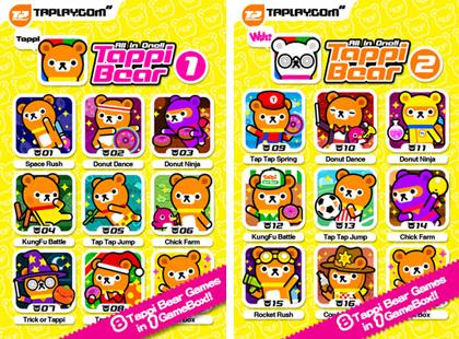 app_sale_2012_12_01.jpg