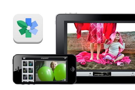 app_sale_2012_12_07.jpg