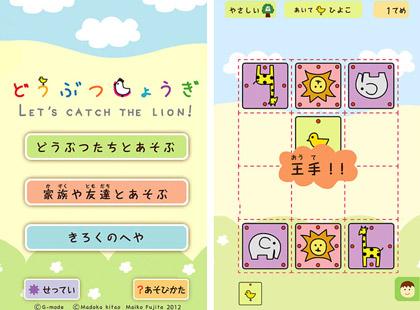 app_sale_2012_12_28.jpg