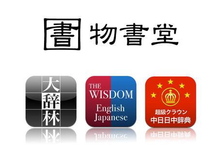 app_sale_2012_12_29.jpg